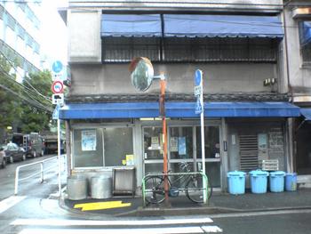 tofuya06231.JPG
