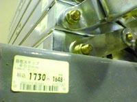 viva08054.JPG