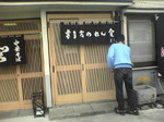 08Y2_makoto1.JPG