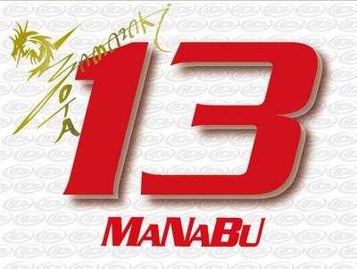 13_YManabu.jpg