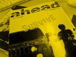 ahead0710.JPG