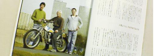 ahead0804.JPG