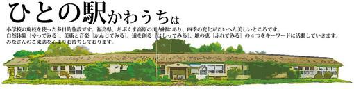 hitonoeki_top.jpg