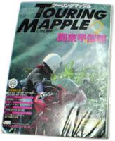 mapple001.JPG