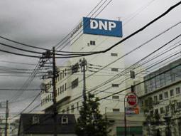 080927DNP.JPG